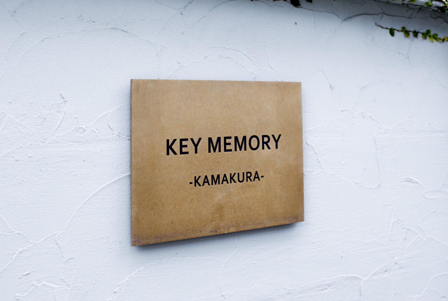 KEY MEMORY