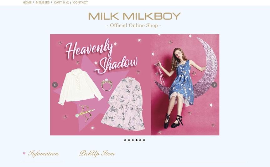 milk-milkboy2