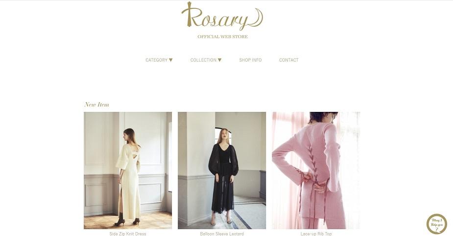 rosarymoon