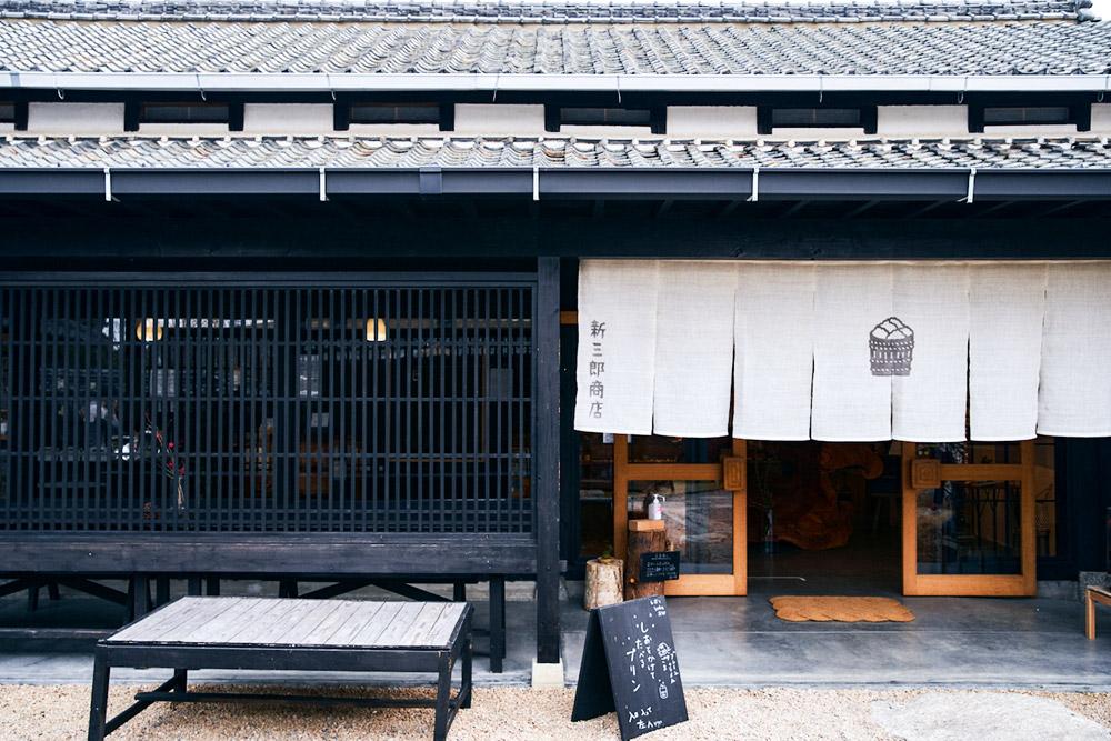新三郎商店 またいちの塩オンラインショップ