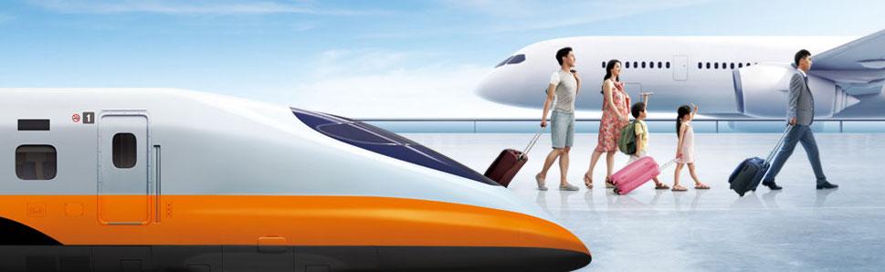 高鐵與拖著行李去旅行的人