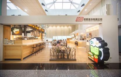 桃園機場美食餐廳:桃園國際機場第二航廈D3 Bar