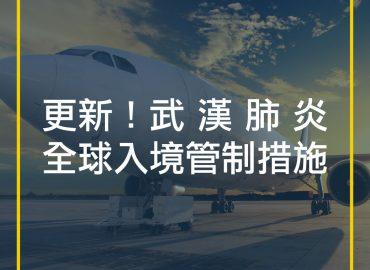 飛機停在機場背景夕陽