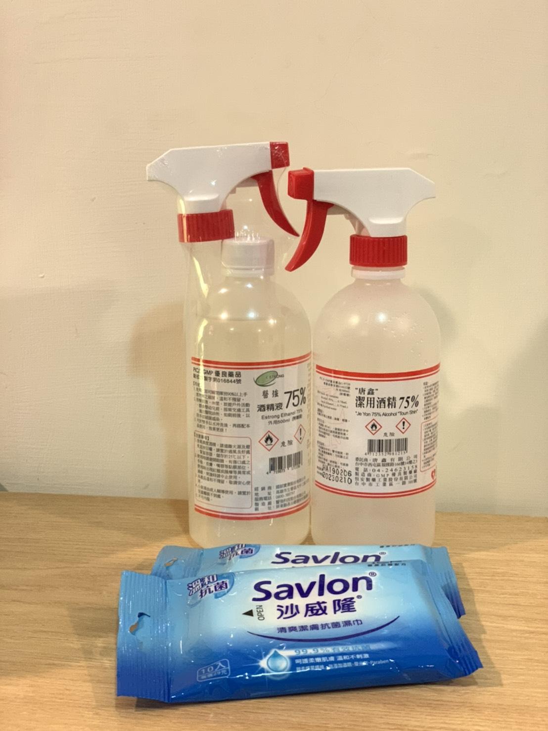 兩瓶消毒酒精與除菌濕紙巾