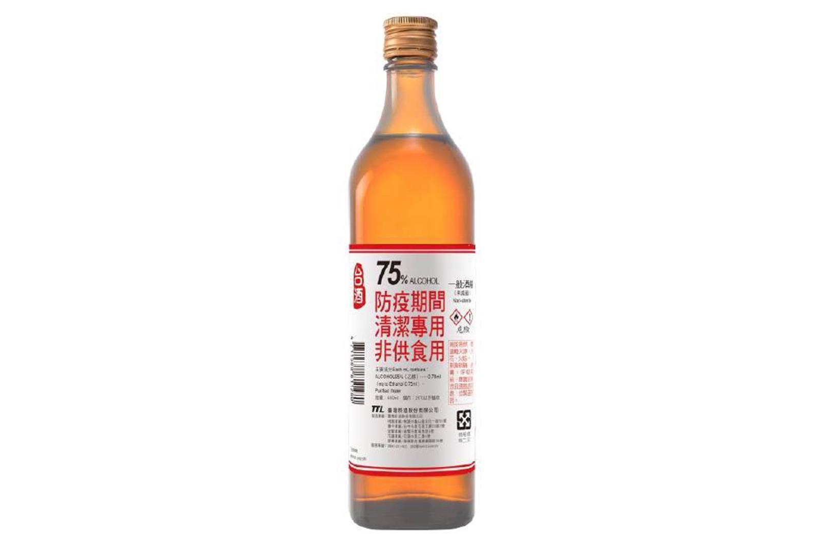 咖啡色玻璃瓶台酒出的防疫酒精