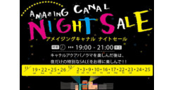 AMAZING CANAL NIGHT SALE!