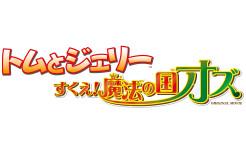 3/5(土)公開「セーラー服と機関銃 -卒業ー」舞台挨拶付き上映のお知らせ