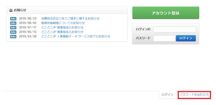password1_1.jpg