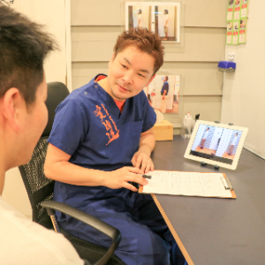 本田修平航空公園の鍼灸整骨院