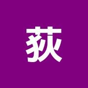 荻窪接骨院・荻窪治療室