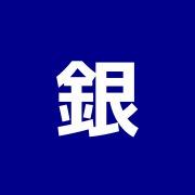 銀座ナチュラルタイム/治療院