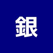 銀座ナチュラルタイム/本院予約センター