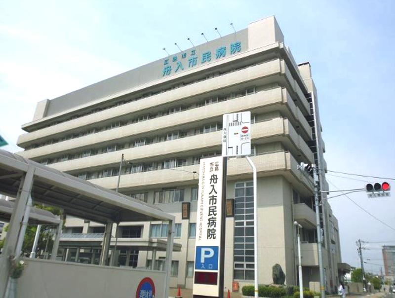市民 病院 広島