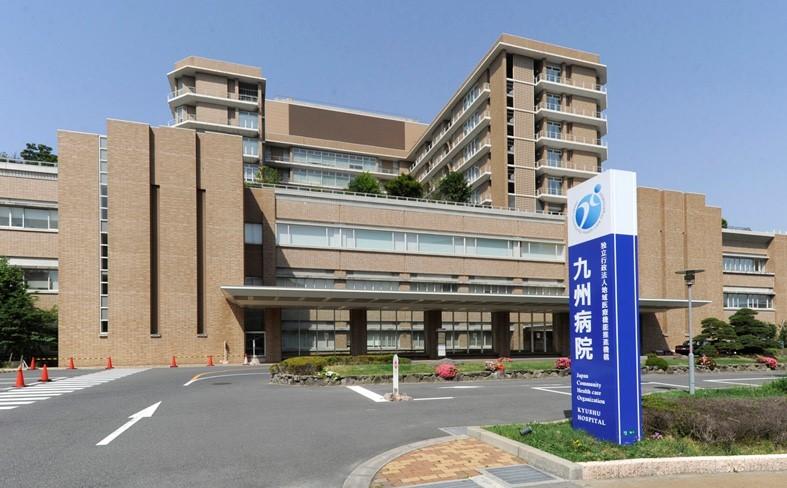 九州 病院 jcho