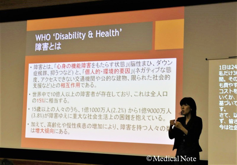 WHOが発信する「Disability&Health」