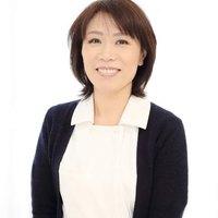 ハプラス鍼灸院 広田 順子