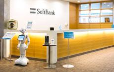 ソフトバンクグループ株式会社