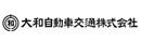大和自動車交通株式会社の求人情報-01