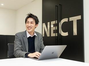 株式会社NECTの求人情報-06