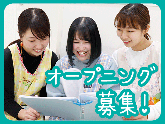 ITグループ株式会社【カメリアキッズ】の求人情報-06