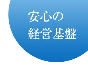 帝都自動車交通株式会社【京成電鉄グループ】