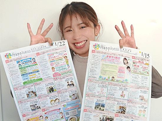 株式会社地域新聞社【ジャスダック上場】の求人情報-03