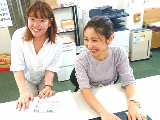 株式会社地域新聞社【ジャスダック上場】の求人情報-04