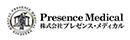 株式会社Presence Medical
