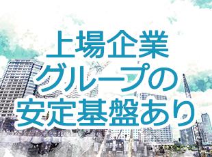 共同エンジニアリング株式会社【KYODO ENGINEERING Corp.】の求人情報-05