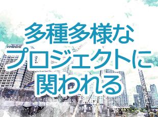 共同エンジニアリング株式会社【KYODO ENGINEERING Corp.】の求人情報-06
