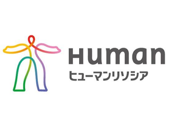 ヒューマンリソシア株式会社 の求人情報-02