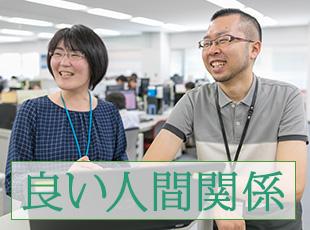 株式会社リアライズ【NTTデータグループ】の求人情報