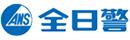 株式会社全日警 横浜支社の求人情報-03