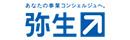 弥生株式会社の求人情報-01