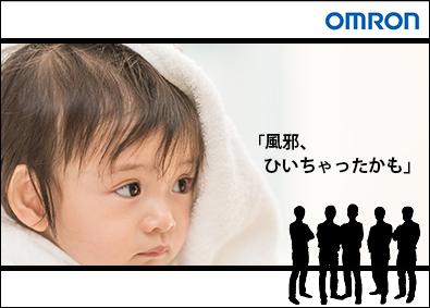 オムロン パーソネル株式会社(オムロン100%出資)