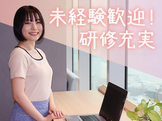 マンパワーグループ株式会社 M-Shine(エムシャイン)の求人情報-04