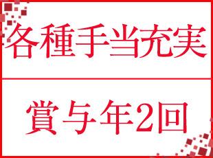 ジャパンエレベーターサービスホールディングス株式会社【東証マザーズ上場企業】