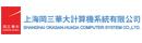 上海岡三華大計算機系統有限公司東京支店の求人情報-03
