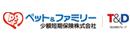 ペット&ファミリー少額短期保険株式会社<東証一部上場企業100%出資子会社>