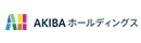 株式会社AKIBAホールディングス【JASDAQ上場企業】