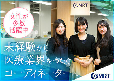 MRT株式会社【東証マザーズ上場】