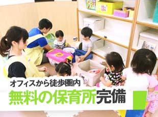昭栄自動車株式会社【日本交通グループ】の求人情報-05