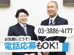 昭栄自動車株式会社【日本交通グループ】の求人情報-04
