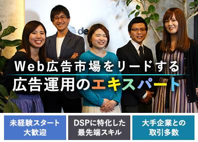 株式会社電子広告社