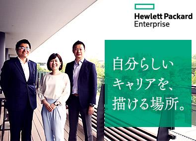 日本ヒューレット・パッカード株式会社【Hewlett Packard Enterprise】