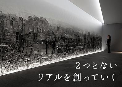 株式会社乃村工藝社【東証一部上場】