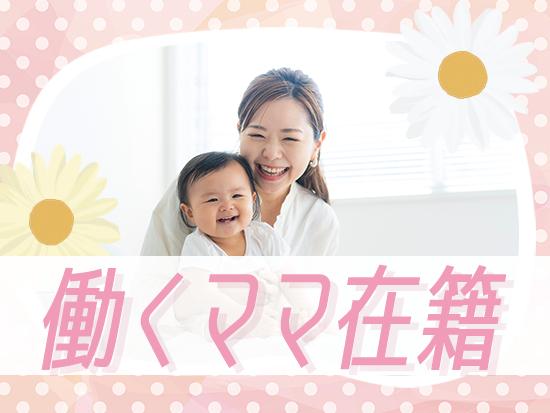アデコ株式会社 キャリア推進部 キャリア採用課の求人情報-05
