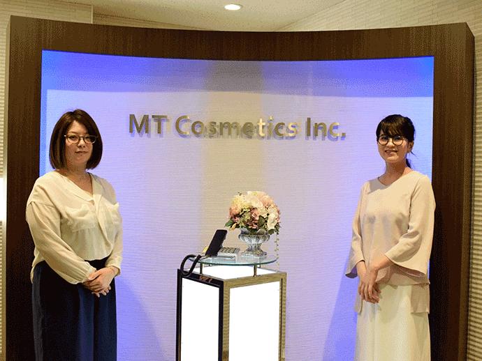 MTコスメティクス株式会社の求人情報