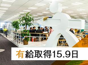 アスクル株式会社【東証一部上場】の求人情報-05