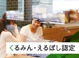アスクル株式会社【東証一部上場】の求人情報-06